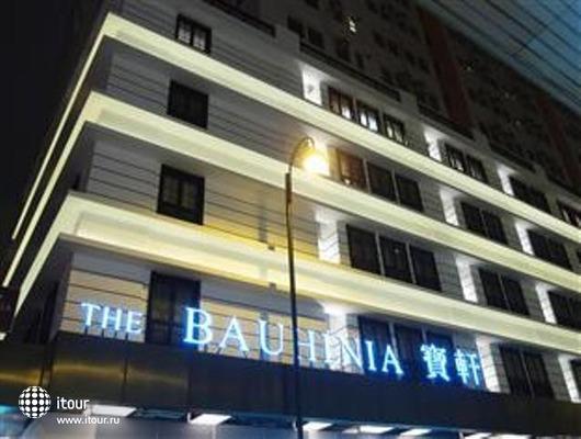 Guangzhou Bauhinia 1