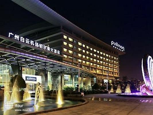 Pullman Baiyun Airport 7