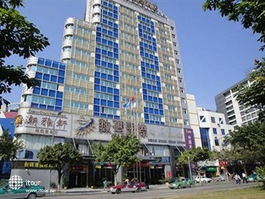 It World Hotel Guangzhou 1