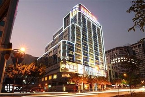 It World Hotel Guangzhou 6
