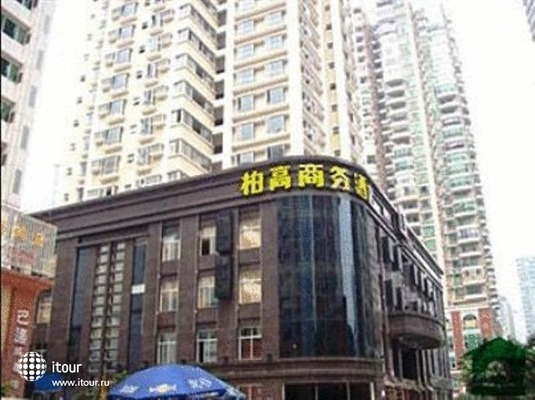 Paco Business Hotel (long Kou Xi) 1