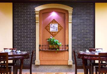 China Hotel  6