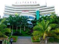 Jin Jiang Sanya Royal Garden Resort 7