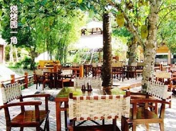 Paradise Rainforest Spa & Resort 4