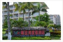 Yelan Bay Resort 2