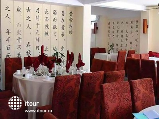 Wan Bo Club 7