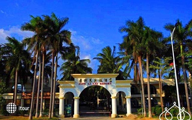 Sanya Jinglilai Resort 7
