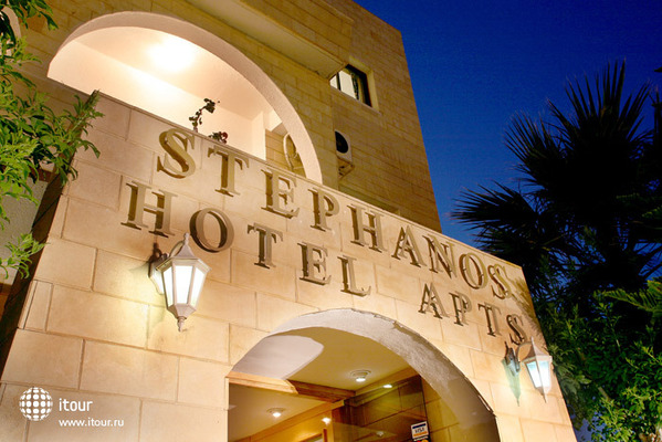 Stephanos Hotel Apartments 4