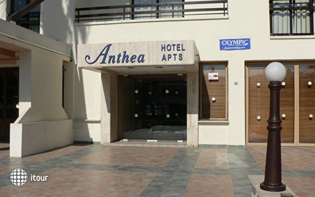 Anthea Hotel Apartments 6