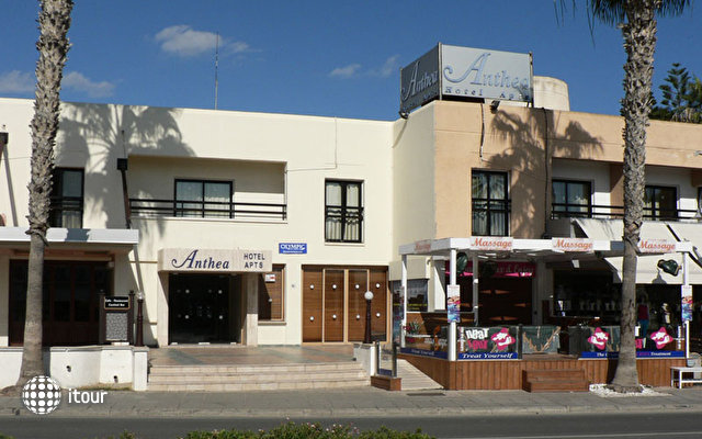 Anthea Hotel Apartments 5