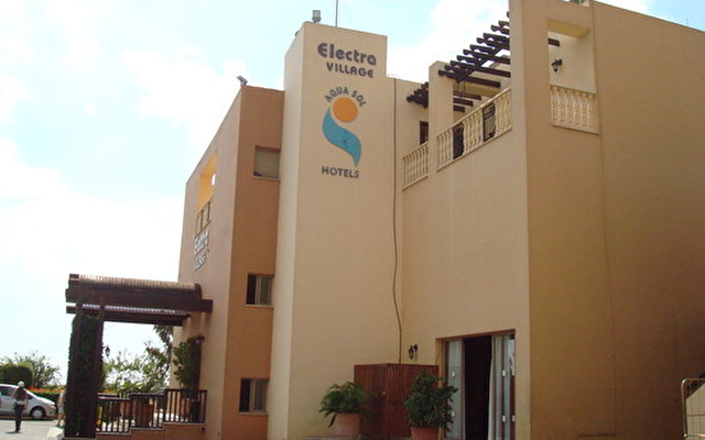 Electra Holiday Village 1