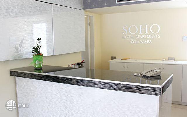 Soho Hotel Apartments 5