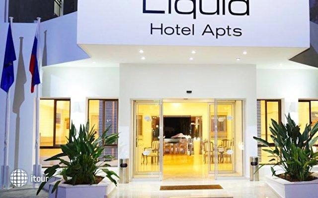 Liquid Hotel Apts 2