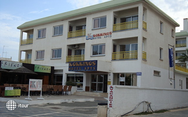 Kokkinos Hotel Apartments 1
