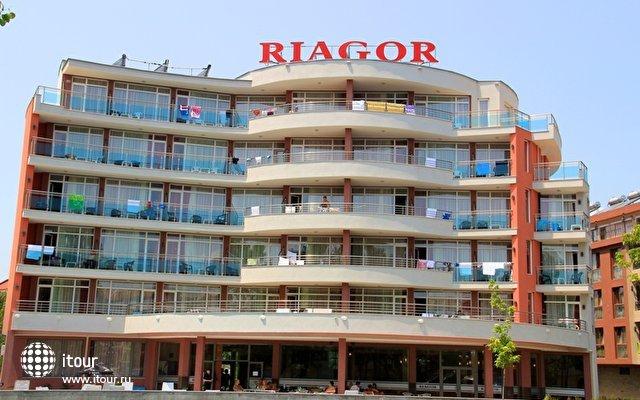 Riagor 1