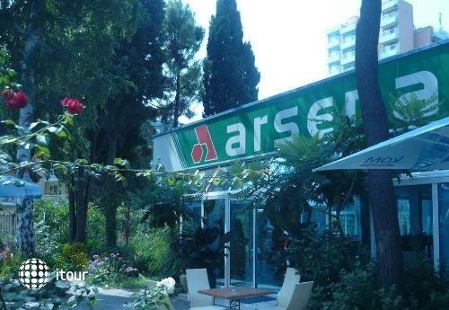 Arsenal Hotel 1