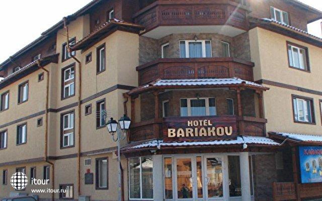 Bariakov Family Hotel 1