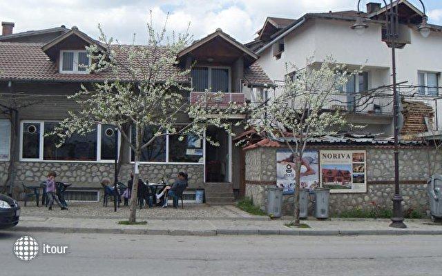 Kambana 1