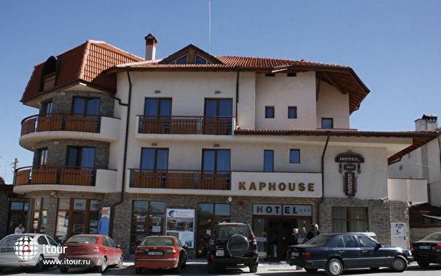 Kap House 1