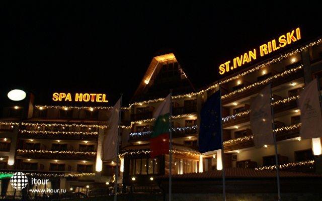 Saint Ivan Rilski Hotel & Spa 10