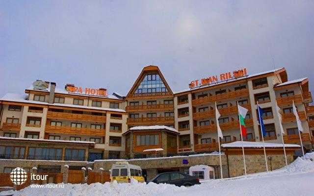 Saint Ivan Rilski Hotel & Spa 1