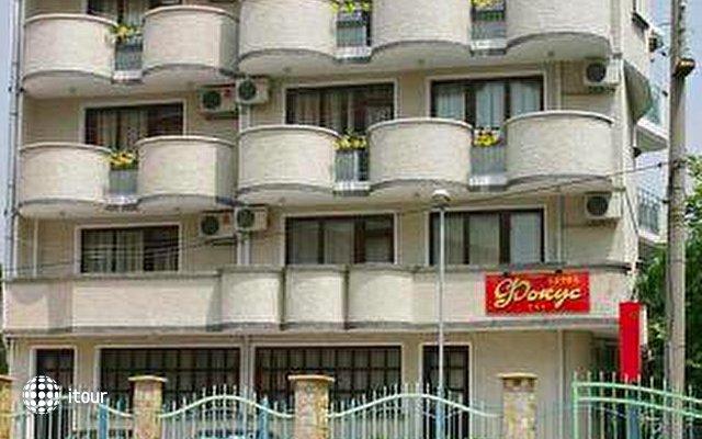 Hotel Focus 2