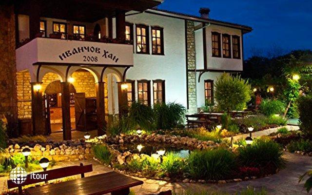 Hotel Hanat 3