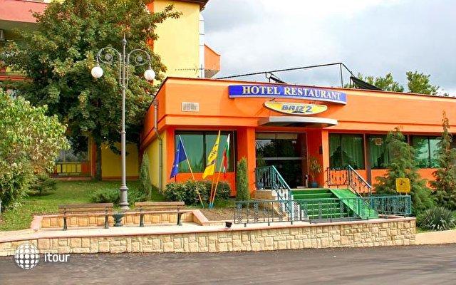 Briz 2 Hotel 1