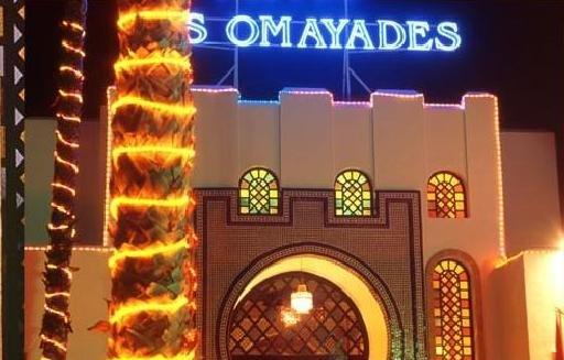 Les Omayades 3