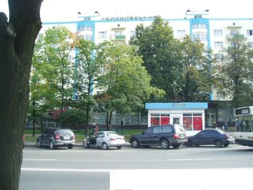 Goloseevskiy 1