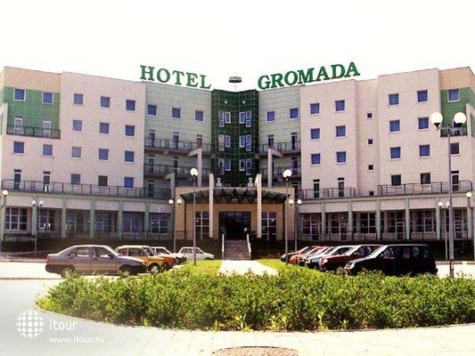 Hotel Gromada Przemysl 1