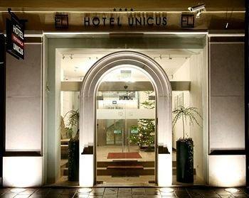 Unicus Hotel 1