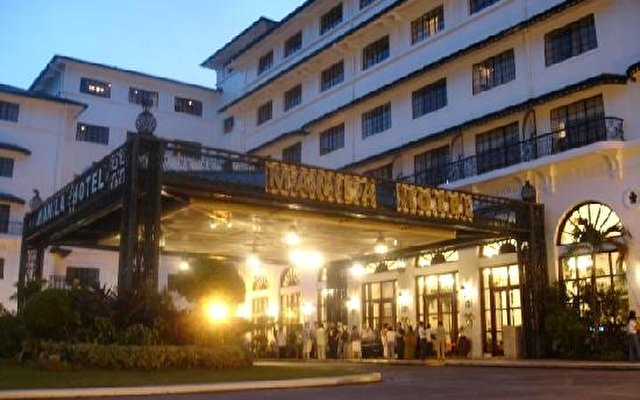 The Manila Hotel 6