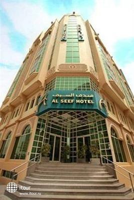 Al Seef 2