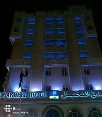 Al Nakheel 2