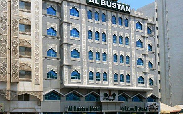 Al Bustan Hotel 5