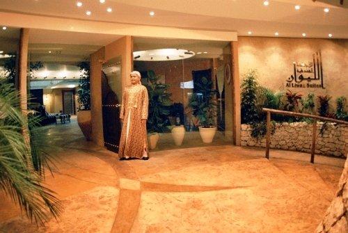 Al Sadd Merweb Hotel 4