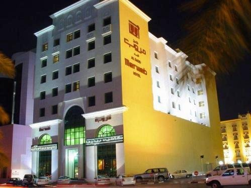 Al Sadd Merweb Hotel 10
