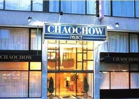 Chao Chow Palace 1