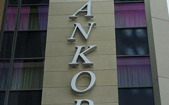 Ankora Hotel Praha 2
