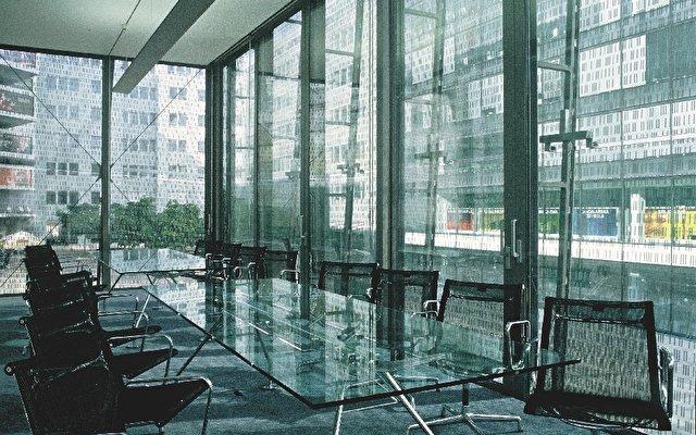 Andel's Hotel Prague 8
