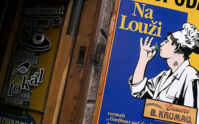 Na Louzi 7