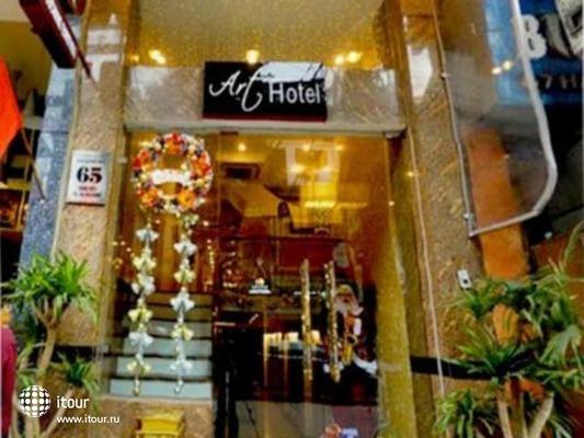 Art Hotel Hanoi 1