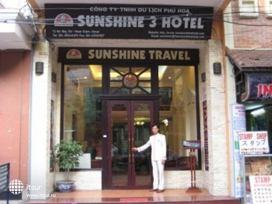 Sunshine 3 Hotel 1