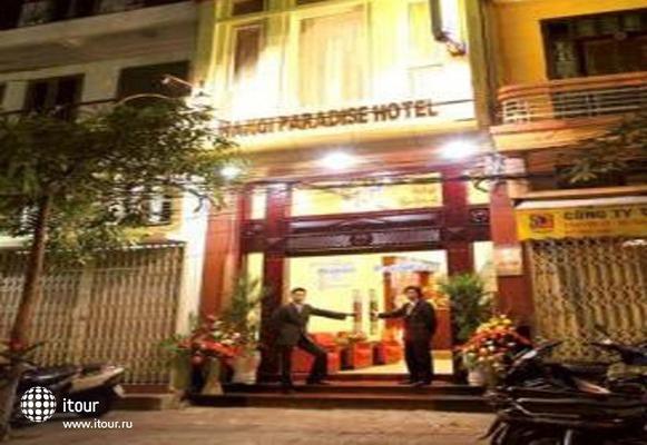 Hanoi Paradise Hotel 1 1