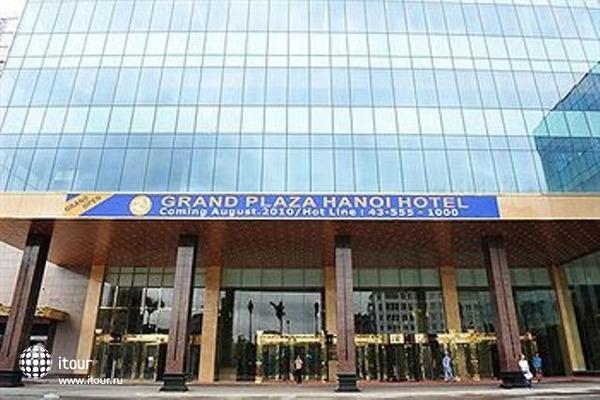 Grand Plaza Hanoi Hotel 1