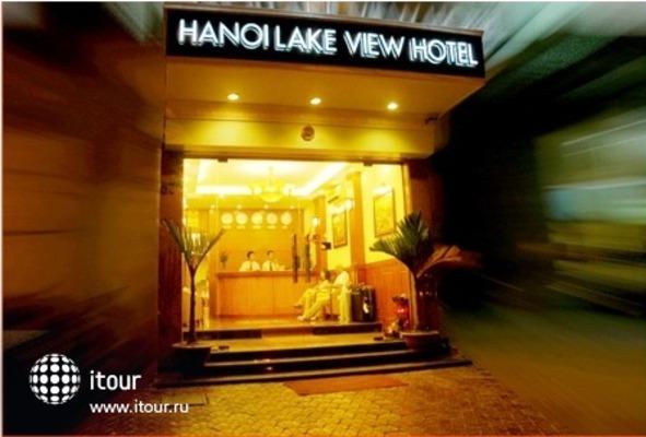 Hanoi Lake View Hotel 2