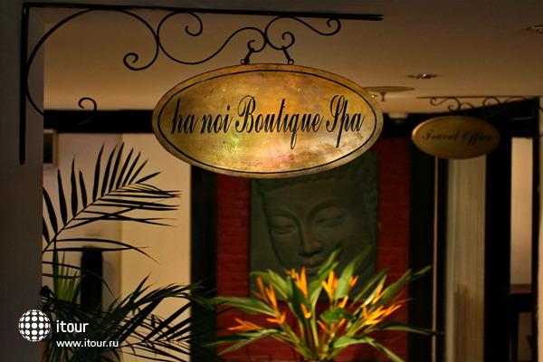 Hanoi Boutique Hotel 2 10