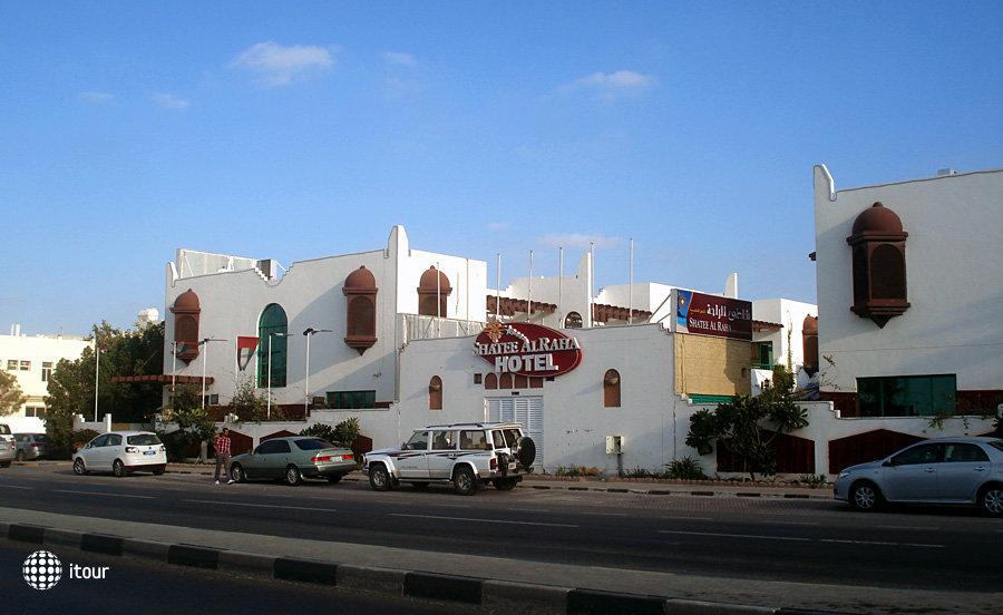 Shatee Al Raha Hotel Apartments 1