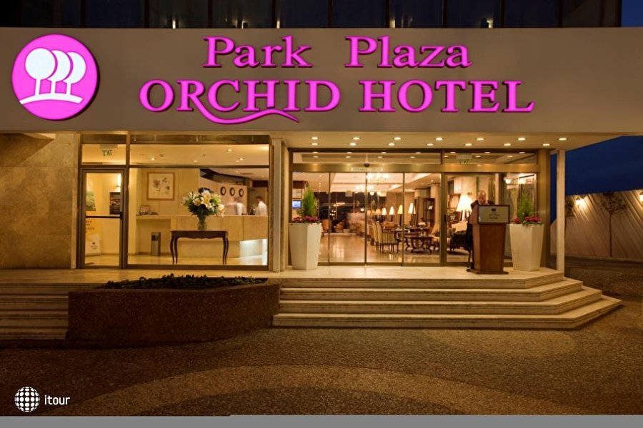 Park Plaza Orchid (ex. Yamit Park Plaza) 1